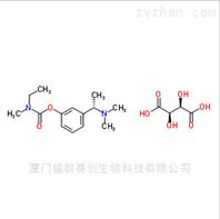 酒石酸卡巴拉汀|129101-54-8|神经系统