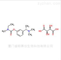 酒石酸卡巴拉汀|129101-54-8|神經系統