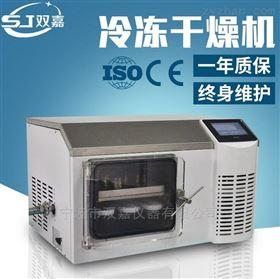 SJIA-5F硅油导热立式冷冻干燥机带加热