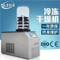 生物冷凍干燥機