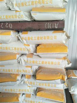 抹面砂浆胶粉。建筑速溶树脂胶粉