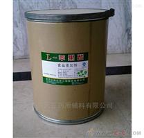 医药用级 DL-苹果酸   具备15药典标准【药用级 dl苹果酸】酸味剂 防腐剂 西安天正