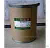 中国药典医药用级辅料DL-苹果酸有药证