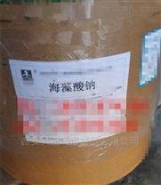 医药用级海藻酸钠制剂辅料乳化稳定剂增稠剂
