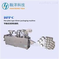 铝铝自动泡罩包装机