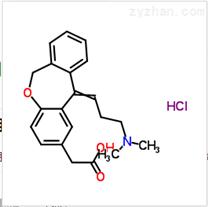 产期供盐酸奥洛他定|140462-76-6|抑制剂