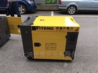 便携式8KW柴油发电机价格报价