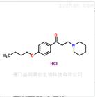 供盐酸达克罗宁536-43-6|优质局麻醉药直销