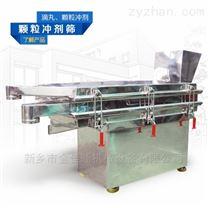 輕型直線振動篩廠家|304不銹鋼直線篩
