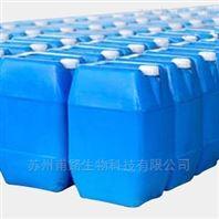 乙氧基喹啉厂家原料价格