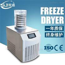 普通型冷冻干燥机