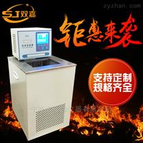 SC 系lie恒温shui槽油槽