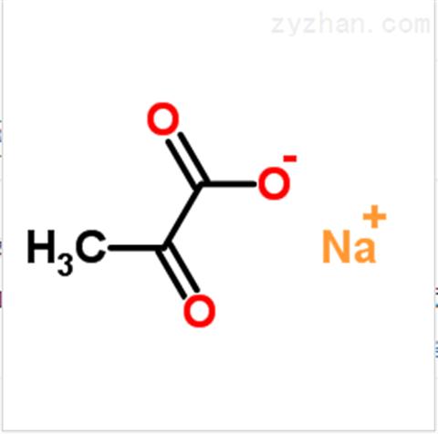 供丙酮酸钠|优质减肥保健品药长期现货直销