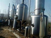 供應二手三效降膜蒸發器