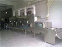 长期供应二手微波干燥机