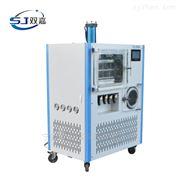 雙嘉實驗室蛇毒凍干機