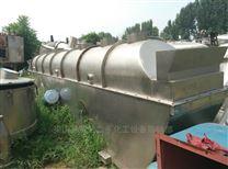 株洲現金回收二手流化床干燥機