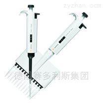赛多利斯 Proline® Plus 手动移液器