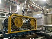 低温蒸发罗茨蒸汽压缩机