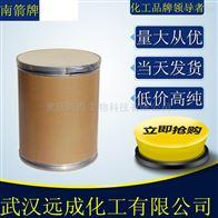 匹可硫酸钠原料药