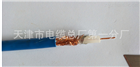 MSYV 75-5矿用视频线