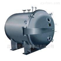 YZG型圓筒形真空干燥機
