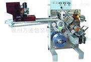 DPT130A小型铝塑泡罩包装机