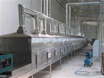 無錫二手帶式干燥機