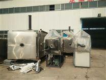 寧夏二手真空冷凍干燥機