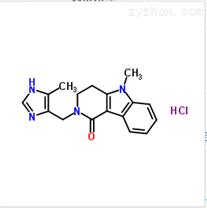供盐酸阿洛司琼122852-69-1|消化系统用药