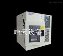 臺式恒溫恒濕試驗箱生產制造商 SMC-50PF