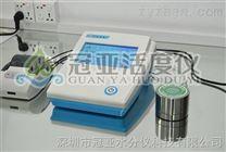 烟熏食品水分活度检测仪生产厂家在哪