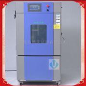 皓天标准版80L恒温恒湿环境老化湿热机