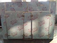 304不锈钢热风循环烘箱 食品 医药 化工专用