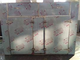 CTC-O型304不銹鋼熱風循環烘箱 食品 醫藥 化工專用