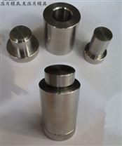 上海优质粉末压片机模具厂家