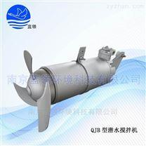南京潛水攪拌機、高速潛水攪拌器