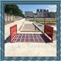 廣西廣東內蒙方凈廈門供應攪拌站洗輪機