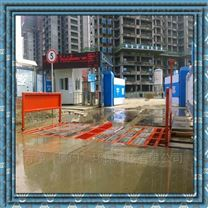 广西广东内蒙台湾方净厦门供应工程洗轮机