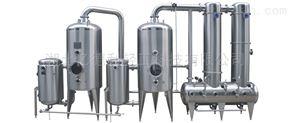 化验室 中央循环管式蒸发器 报价