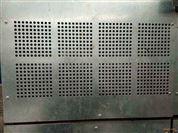 不锈钢316L油水分离冲孔网