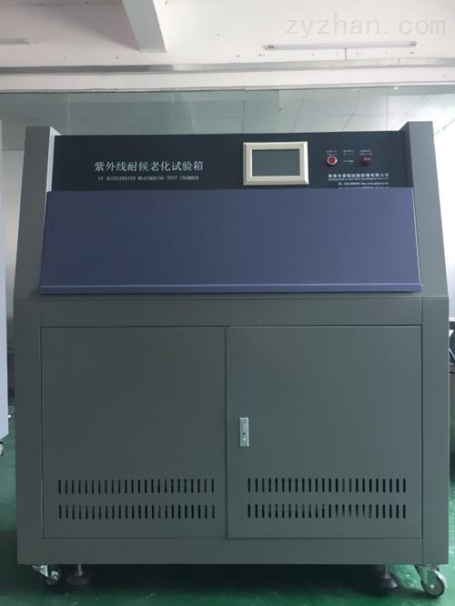 UVA模拟紫外线光照试验箱