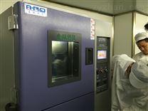 AP-CJ深圳冷熱沖擊試驗箱