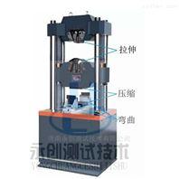100吨耐热钢屈服强度试验机