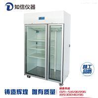 上海知信层析柜ZX-CXG-800多功能实验冷柜