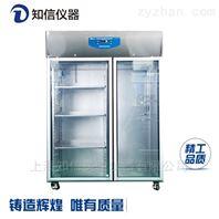 上海知信层析柜ZX-CXG-1300多功能实验冷柜