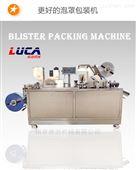 鹿迦机械小型泡罩包装机