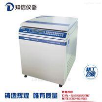 上海知信L6042VR立式低速冷凍離心機