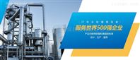 广东工业超纯水设备故障排除_宏森环保厂家
