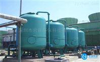 广东食品加工用纯净水设备维护宏森环保厂家